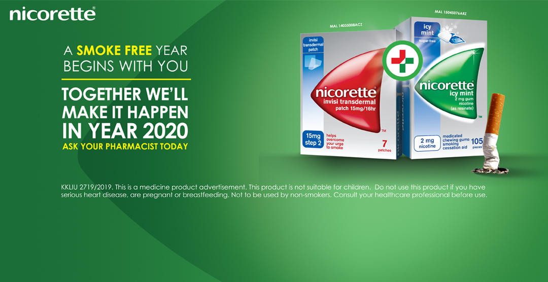 nicorette-my-new-hp-banner.png